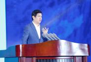 国家电网产业联盟秘书处总监刘伟:综合能源助力智慧城市建设