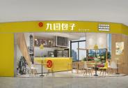 投资家网快讯|博茂餐饮完成数千万人民币A+轮融资,熊猫资本投资