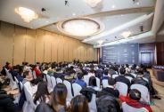 2019爱分析人工智能论坛成功举办,十余位大咖共话人工智能新进展