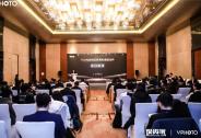 解决企业融资难!2019投资家网专项闭门路演会在北京成功举办