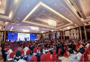 第六届中国产业互联网大会暨第三届宁波产业发展论坛在宁波隆重举行