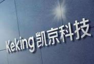 凯京科技首单银行间市场ABN成功发行