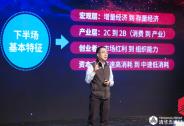 """源码资本曹毅:""""四有青年""""——下半场的好公司"""