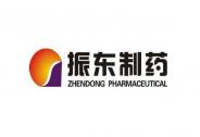 振东制药助力应对新型冠状病毒疫情,中国速度令世界惊叹!