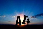 两大视角聚焦AI发展,百度AI开年国际首秀告捷