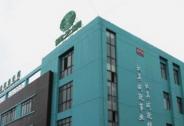 德展健康:子公司嘉林药业连续8年位列IQVIA国内百强