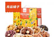 刚刚,迪丽热巴吴亦凡代言的良品铺子成功IPO:市值68.73亿