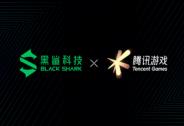 """""""升而不同""""!腾讯游戏黑鲨科技联手打造5G游戏手机即将发布"""
