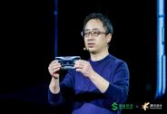 全球首款游戏手机:腾讯黑鲨游戏手机3系发布会