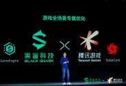 腾讯游戏深度定制,腾讯黑鲨游戏手机3系新品正式亮相