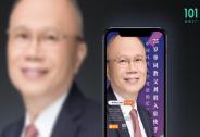 投资家网快讯 | 101名师工厂获蓝象资本天使轮投资