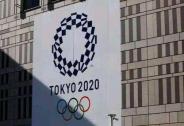 投资家网快讯|东京奥运会将延期至2021年7月23日