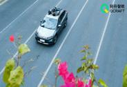 投资家网快讯|无人驾驶公司轻舟智航获数千万美元种子轮投资