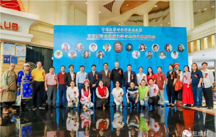广东东莞观音山参加首届中国文学对话诺贝尔文学论坛会议