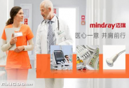 创新为王,专注研发引领迈瑞医疗未来发展