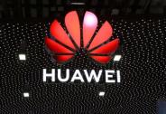 """华为5G NB-IoT""""亿""""征程产业峰会今日召开,产业落地加速"""