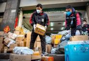 顺丰3月实现营收126.28亿元,业务量增长近一倍