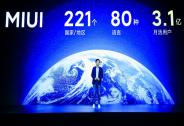 小米MIUI12来了!动画不输iOS,超级壁纸首秀惊艳