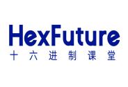 投资家网快讯|「十六进制」获3000万A轮融资,信天创投领投