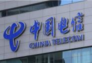 营收948亿却输掉起跑线,5G的时代中国电信如何跑赢