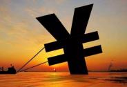 十部门引发通知支持台资企业发展,平潭综合实验区享政策红利