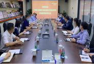 增加合作规模,工商银行湖北省分行一行赴天风证券会谈
