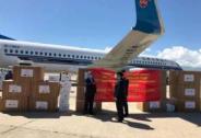 西藏珠峰联合国旅成立免税公司,多政策支持免税促境外消费回流