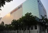 海王生物以414.9亿营收位列A股医药商业板块民营企业第二位