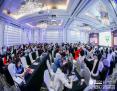 2020第二届财富金融年会暨金革奖颁奖典礼在上海圆满落幕|会后报告