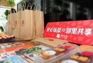 """一年4轮融资,徐新、朱啸虎投资的餐饮界""""滴滴"""",倒闭了!"""