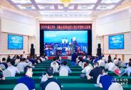 2020年赢在苏州•创赢未来国际创客大赛京津冀赛区总决赛成功举办