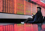 博腾股份常态化股权激励,聚力CDMO行业人才战略