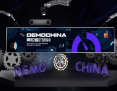 """""""2020 DEMO CHINA创新中国春季峰会暨企业创新与企业创投峰会"""""""