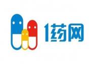 1药网与济川药业达成战略合作