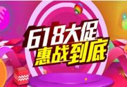5月5G手机出货量创新高,天音控股全渠道迎战618