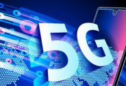 5G换机潮加码而至,天音控股夯实基础开启新零售征途
