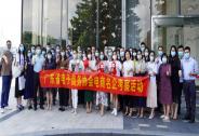 社交电商头部企业受关注,近50家广东电商协会会员到访花生日记