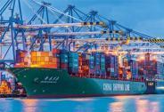 WTO:二季度全球贸易或萎缩18.5%,但最糟情况应不会出现