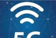 机构预计下半年5G手机持续热卖,天音控股构建消费电子新生态
