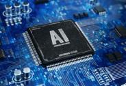 手握AI视觉这张王牌,腾讯产业互联网C2B的实现路径