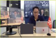 Amber Group CEO做客香港区块链学院公益直播