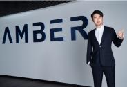 Amber Group CEO 受邀参加2020 亚洲区块链峰会