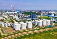 首座加氢站示范运行,嘉化能源氢能领域迈出关键一步
