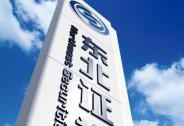 东北证券:广田集团借装配式装修东风,行业亚军市值有望名副其实