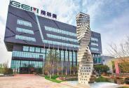 格林美启动子公司分拆上市,城市矿山+新能源材料双轨资本驱动发展