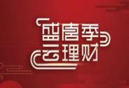 大唐财富热议科技立国,李稻葵:中国已过了市场换技术阶段