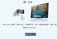 乐享互动招股超购531倍受热捧,数据+算法助力自媒体生态新基建