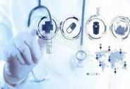企鹅杏仁与华润资本发起成立华润腾康医疗产业基金,总规模达10亿元