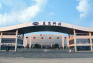 5G新iPhone全部在中国生产,蓝思科技等供应链企业将迎业绩增长