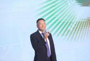 TECH数字中国 2020技术年会隆重举行,神州控股大数据战略再升级
